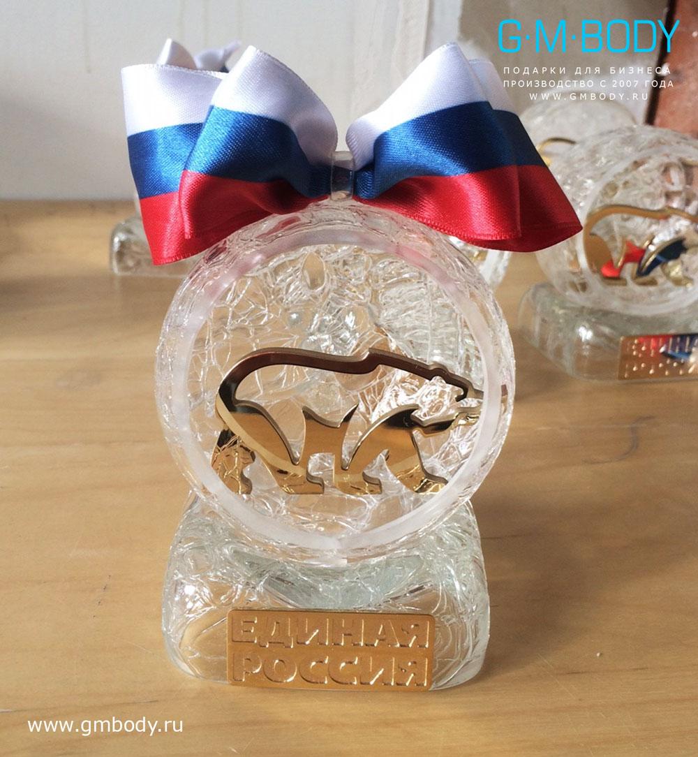 Podarok-steklo-bronza-ruchnayarabota