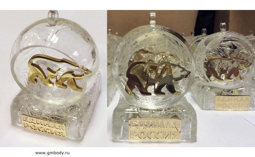 gift-edinayarossia-gmbody